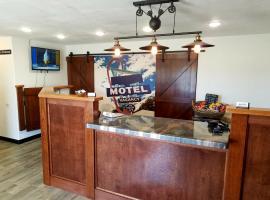 West Plains Motel, West Plains