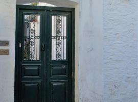Spetses Town Rooms, Spétses