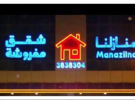 Manazilna Apartments Buridah