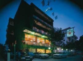 Hotel Enea, 가테오 아 마레