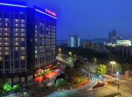 Foshan Tianhui Hotel, Shunde
