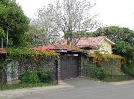 Residencial Roma, Heredia