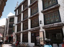 Tashi Choeta Boutique Hotel(CHISONG), Lhasa
