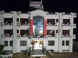 Hotel Narayan Palace, Amarsar