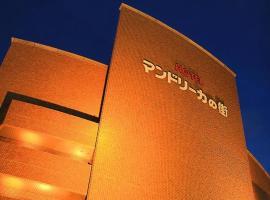 Hotel Mandryka (Adult Only), Kushiro