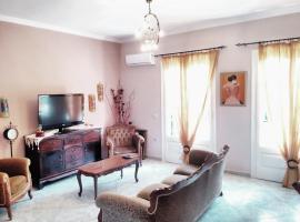 Zakynthos Town Apartment, Zakynthos Town