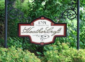 HeatherCroft B&B, Niagara on the Lake