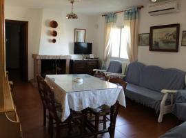Casa Rural El Tejar, Higuera de la Sierra