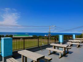 Pension Sky View, Yakushima