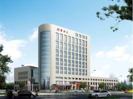 Tianjin Minjin Hotel, Tianjin