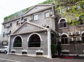 Nostalgia Hotel Beijing Confucius Temple