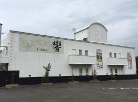 Hotel Hibiki Misaki (Adult only), Tannowa