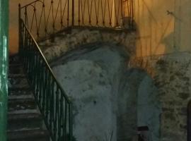 B&B San Pietro, Serramezzana