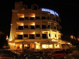 Hammana plaza hotel, Ḩammānā