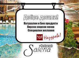 Salena Beach Hotel, Primorsko