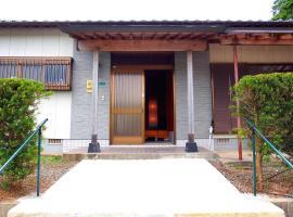 Hiraodai, Kitakyushu