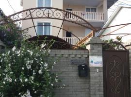 Ogonek Guest House, Adler