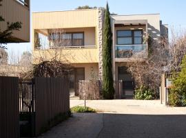 Central Shepparton Apartments, Shepparton