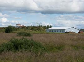 Lambastadir Guesthouse, Selfoss
