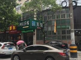 上海娜兰宾馆, 上海