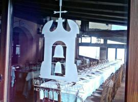 Hostal restaurante Villa de Sepúlveda, Sepúlveda