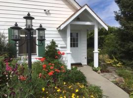 Greene's Farm Guest Suite, North Saanich