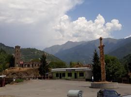 Lentekhi City