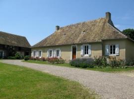 House Rouperroux le coquet - 6 pers, 153 m2, 4/3, Rouperroux-le-Coquet
