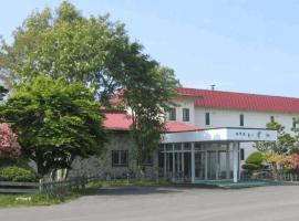 Hotel Izumi, Siraoi