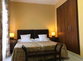 Hotel Lince, Aznalcázar