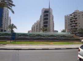 City Apartment- Central Location, Ashdod