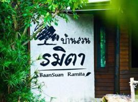 Baan Suan Ramita Resort, Chanthaburi