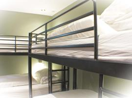 Lumley Fee Bunkhouse, 켄달