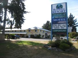 Riverside Resort, Qualicum Beach
