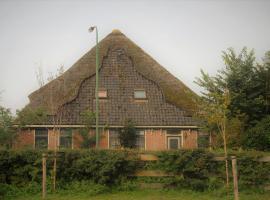 Sterrenhoeve, Castricum