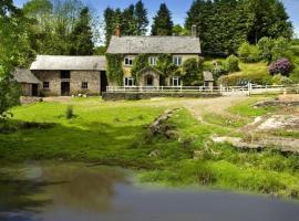 Zeal Farm, Dulverton