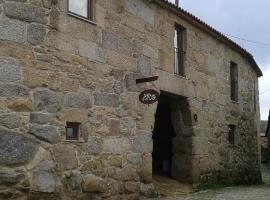 Casa do Arco - Casa de Campo, Mezio