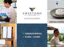 Tujia Sweetome Vacation Rental Weihai Lotte Century City, Weihai