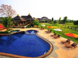 Mae Jo Golf Resort & Spa, San Sai