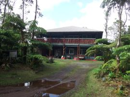 Aloha Crater Lodge and Lava Tube Tours, Volcano
