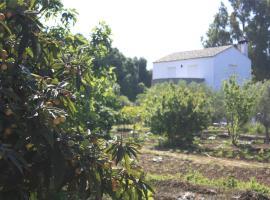 El Hortelano, Vejer de la Frontera