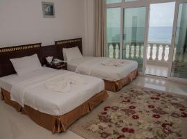 Beach Resort Salalah, Salalah