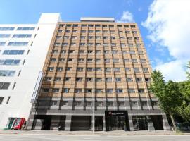 Hotel Hokke Club Fukuoka, Fukuoka