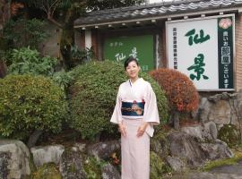 Senkei, Hakone