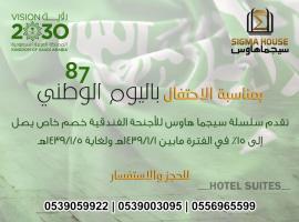 Sigma House - Al Dahiya, Arar