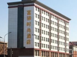 FX Hotel ZhongHua Shijiazhuang, Shijiazhuang