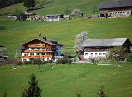 Hocheggerhof - Urlaub am Kinderbauernhof