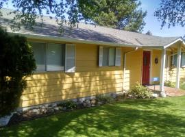 225 - 6th Street, Langley Vacation House Home, Langley