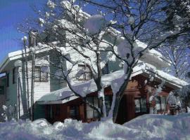 Pension Milky House, Shinano