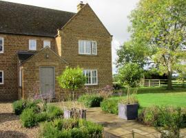 Weston Hill Farm, Daventry